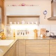 New kitchen in a modern home — Stock Photo #11549189