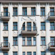 the facade of apartment building — Stock Photo