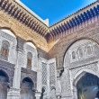 El-Attarin Madrasa at Fez, Morocco - Stock Photo