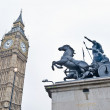 Big Ben tower clock at London, England — Stock Photo #11469368