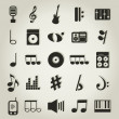 Set of icons on a theme music. A vector illustration — Stock Vector