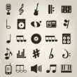 Set of icons on a theme music. A vector illustration — Stock Vector #11542425