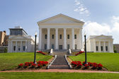 Virginia Statehouse — Stock Photo