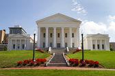 Virginia Statehouse — Stock Photo
