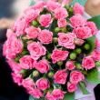 Bridal bouquet — Stock Photo #10813857