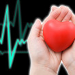 Concept of heart care — Stock Photo