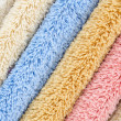 Carpet samples — Stock Photo #11129239