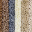 Royalty-Free Stock Photo: Various carpet samples