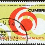 Stamp, macro — Stock Photo #11274370