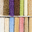 Shaggy carpet samples - Stock Photo