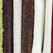 Royalty-Free Stock Photo: Carpet demo samples