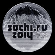 Coin sochi ru 2014 - Stock Photo