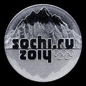 Coin sochi ru 2014 — Stock Photo