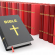 Holy Bible on background from others books. — Stock Photo