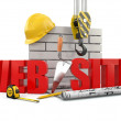 Web site building. Crane, wall and tools. 3d — Stock Photo
