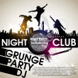 图库矢量图片: Grunge banner with inky dribble strip with copy space. Abstract background for party