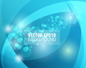 Colorful smooth twist light lines vector background. Eps 10. — Stock Vector