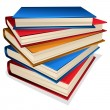 Royalty-Free Stock Vector Image: Pile of books