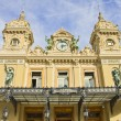 Monte Carlo Casino — Stock Photo