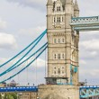Tower Bridge, London, UK — Stock Photo