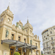 Building of Monte Carlo Casino — Stock Photo