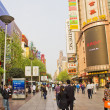 nanjing road in shanghai — Stock Photo