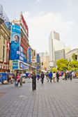 Nanjing Road in Shanghai, China — Stock Photo