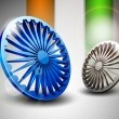Indian Flag theme with 3D blue and grey ashoka wheel and shiny saffron and green wave — Vettoriali Stock
