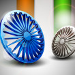 Indian Flag theme with 3D blue and grey ashoka wheel and shiny saffron and green wave — Stock Vector
