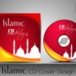 Islamic CD cover design with Mosque or Masjid silhouette in red and yellow color and floral patterns. EPS 10. Vector illustration. — Stock Vector