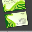 Professional business cards, template or visiting card set. green Artistic wave effect, abstract corporate look, EPS 10 Vector illustration. — Vettoriali Stock