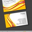 Royalty-Free Stock Vector Image: Professional business cards, template or visiting card set. Colorful Artistic wave effect with grunge, abstract corporate look, EPS 10 Vector illustration.
