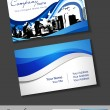 Professional Real estate business card with urban city silhouette.  Blue Artistic wave effect with grunge, abstract corporate look, EPS 10 Vector illustration. — Stock Vector
