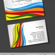 Professional business cards, template or visiting card set. Colorful Artistic wave effect, abstract corporate look, EPS 10 Vector illustration. — Stock Vector