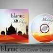 Islamic CD cover design with Mosque or Masjid silhouette with or — Stock Vector #10997120