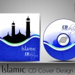 Stock Vector: Islamic CD cover design with Mosque or Masjid silhouette in yell