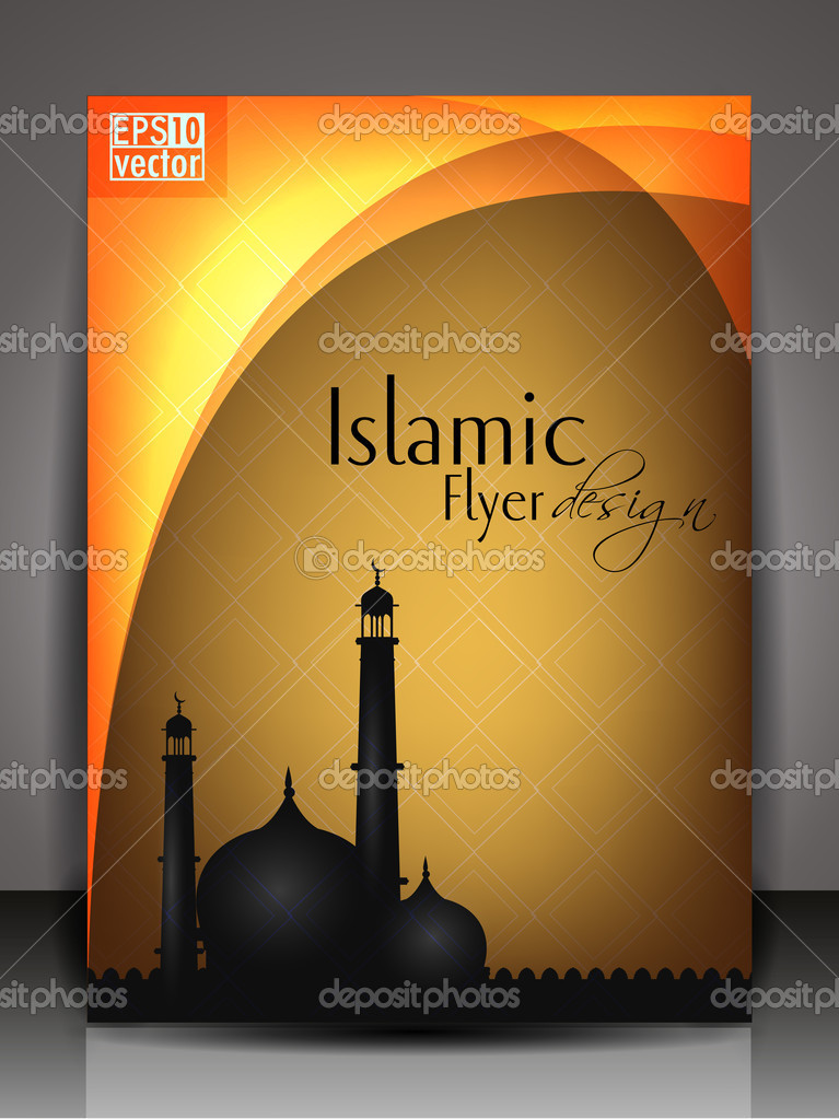 Islamic flyer brochure or cover design with abstract for Islamic brochure design