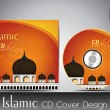 Islamic CD cover design with Mosque or Masjid silhouette with bl — Stock Vector