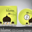 Islamic CD cover design with Mosque or Masjid silhouette with bl - ベクター素材ストック