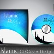 Islamic CD cover design with Mosque or Masjid silhouette with bl - Stock Vector