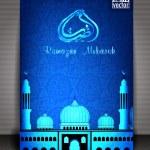 Arabic Islamic calligraphy of Ramazan, Ramadan greeting card Wi — Stock Vector #11212095