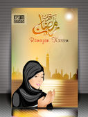 Arabic Islamic calligraphy of Ramazan kareem greeting card With — Stock Vector