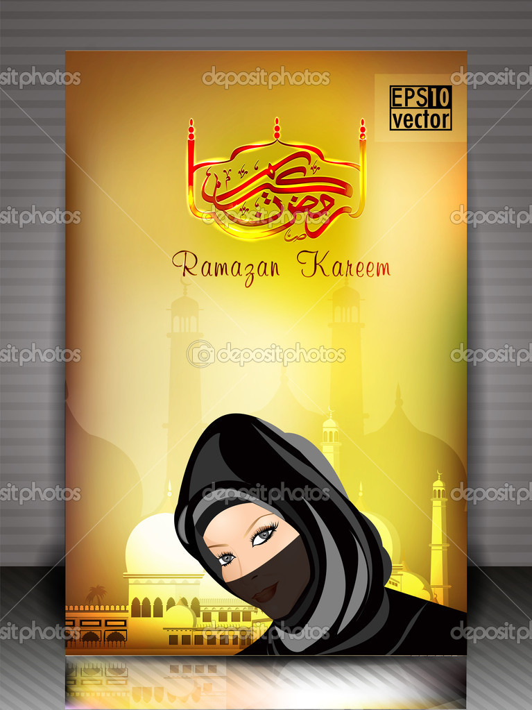 Arabic Islamic Calligraphy Ramazan Kareem Greeting Card Women