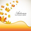 Autumn leaves with yellow wave background and space for your tex — Stock Vector