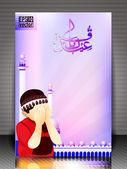 Arabic Islamic calligraphy of eid kum greeting card With boy p — Stock Vector