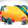 Vector illustration of promotion banner full of entertainment an - Stock Vector