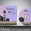 Stock Vector: Islamic CD cover design with Mosque or Masjid. EPS 10. Vector illustration