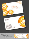 Abstract beautiful business card set, for more business card of this type please visit my portfolio. — Stock Vector