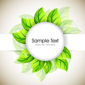 Fresh green leaves background with space for your text. EPS 10. — Stok Vektör