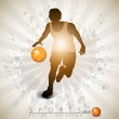 Illustration of a basketball player practicing with ball at cour — Stock Vector
